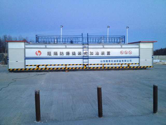 Congratulations on the introduction of the explosion-proof skid-mounted fueling device in Mohe, the northernmost part of China