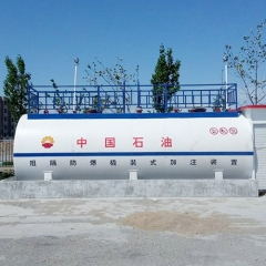 <40m³&Round> The barrier explosion-proof skid-mounted fueling device
