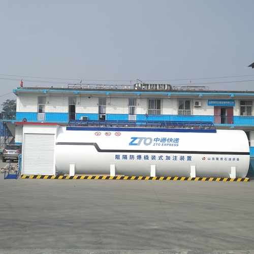 <40m³&Round >The barrier explosion-proof skid-mounted fueling device