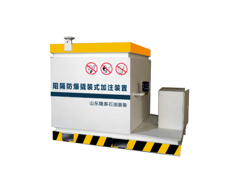Mini the barrier explosion-proof skid-mounted fueling device