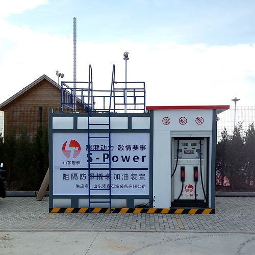 <10m³&Square> The barrier explosion-proof skid-mounted fueling device