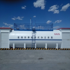 <50m³&Round> The barrier explosion-proof skid-mounted fueling device