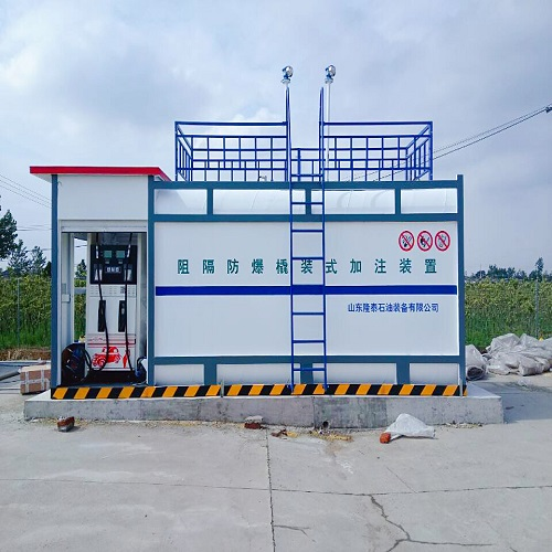 <20m³&Square> The barrier explosion-proof skid-mounted fueling device