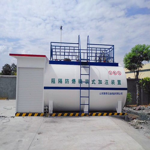 <20m³&Round> The barrier explosion-proof skid-mounted fueling device