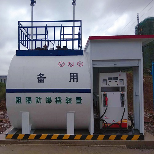 <10m³&Round>The barrier explosion-proof skid-mounted fueling device